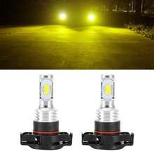 Dc12v 24v супер яркий h16 80 Вт 3570 2smd 3000k желтый светильник