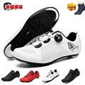 Новинка 2021, велосипедная обувь, мужские кроссовки для горного велосипеда, спортивные сверхлегкие велосипедные кроссовки, самозакрывающиес...
