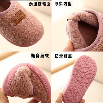 Kids House Slippers Winter 2019 Baby Boy Girl Infant Toddler Slippers Cute Plush Warm Non-slip Children Slippers Shoes