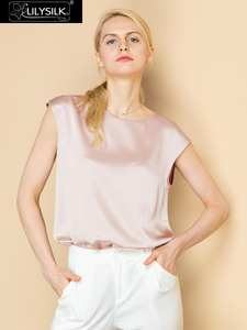 LilySilk Silk Tee Basic Cap Sleeves Women New Free Shipping