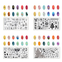 1PC Stainless Steel Nail Polish Stamping Plate Multi-Designs Christmas/Holloween Image DIY Manicure Stencil Tools New #
