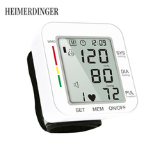Fast ship Household Automatic Digital Wrist Blood Pressure Monitor Gauge Meter LCD Display Heart Beat Rate Pulse Meter Measure automatic digital wrist cuff blood pressure monitor arm meter pulse sphygmomanometer heart beat meter lcd display convenient