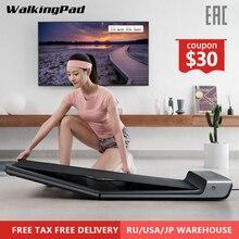 WalkingPad A1 умная электрическая складная беговая дорожка для дома тренажер бегать трусцой быстрой ходьбы в домашних условиях тренировки для похудения и оздоровления дистанционное управление спортивный инвентарь