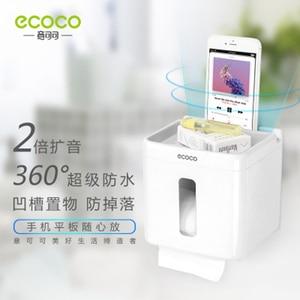 Image 2 - LEDFRE الحمام مقاوم للماء علبة مناديل ورقية من البلاستيك الحائط صندوق تخزين ورقة طبقة مزدوجة RackLF82007