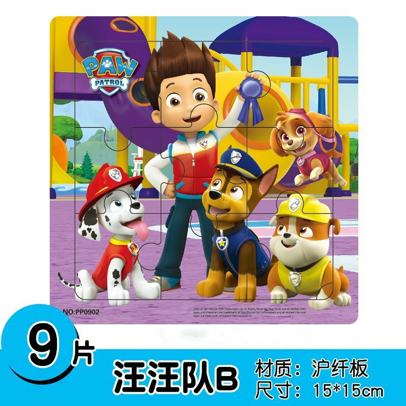 Paw Patrol 9/20 Slice Kids Puzzle Toy Animals And Vehicle Wooden Puzzles Jigsaw Baby Educational Learning Toys For Children Gift