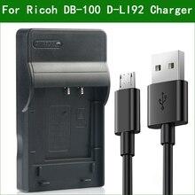 DB 100 D LI92 DB100 DLI92 디지털 카메라 배터리 충전기 Ricoh CX3 CX4 WG 4 WG 5
