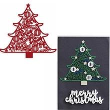 Abundunt Christmas Tree Metal Cutting Dies Flourishing Die Cuts For Card Making DIY Decor. New 2019 Crafts Cards