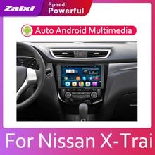 ZaiXi 2din Car multimedia Android Autoradio Radio GPS player For Nissan X-Trail T32 2013~2019 Bluetooth WiFi Mirror link