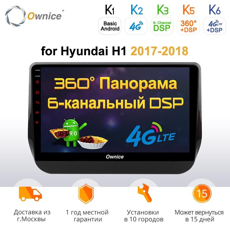 """Ownice k3 k5 k6 9 """"Android 9.0 360 Panorama optique voiture GPS Navi DVD Radio pour Hyundai Grand Starex H1 2017 2018 lecteur headunit"""