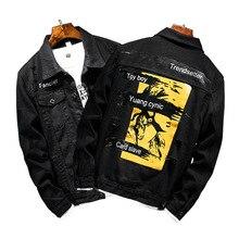 6 Дизайн Мода Harajuku ретро рок ВИНТАЖНАЯ ДЖИНСОВАЯ КУРТКА МУЖСКАЯ бойфренд нашивка в стиле панк баннер уличная ковбойская хип-хоп стиль