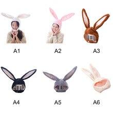 Милая шапка с заячьими ушками, накидка на голову кролика, вечерние костюмы на Хэллоуин для косплея, женская шапка с длинными заячьими ушками, Шапка-бини, плюшевая шапка, аксессуары для фотографий