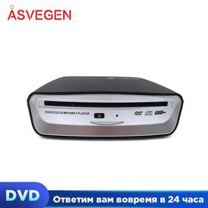 Asvegen Video-Player-System Multimedia Navigation Android Usb-Connection Universal Car