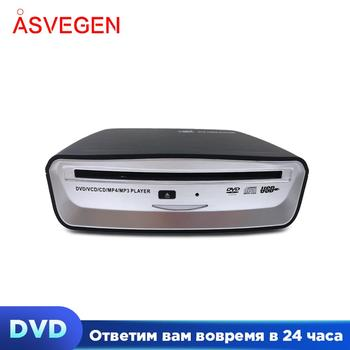 Hot Sale Asvegen Universal External 1Din Android Car GPS Navigation Multimedia DVD CD Video Player System With USB Connection image