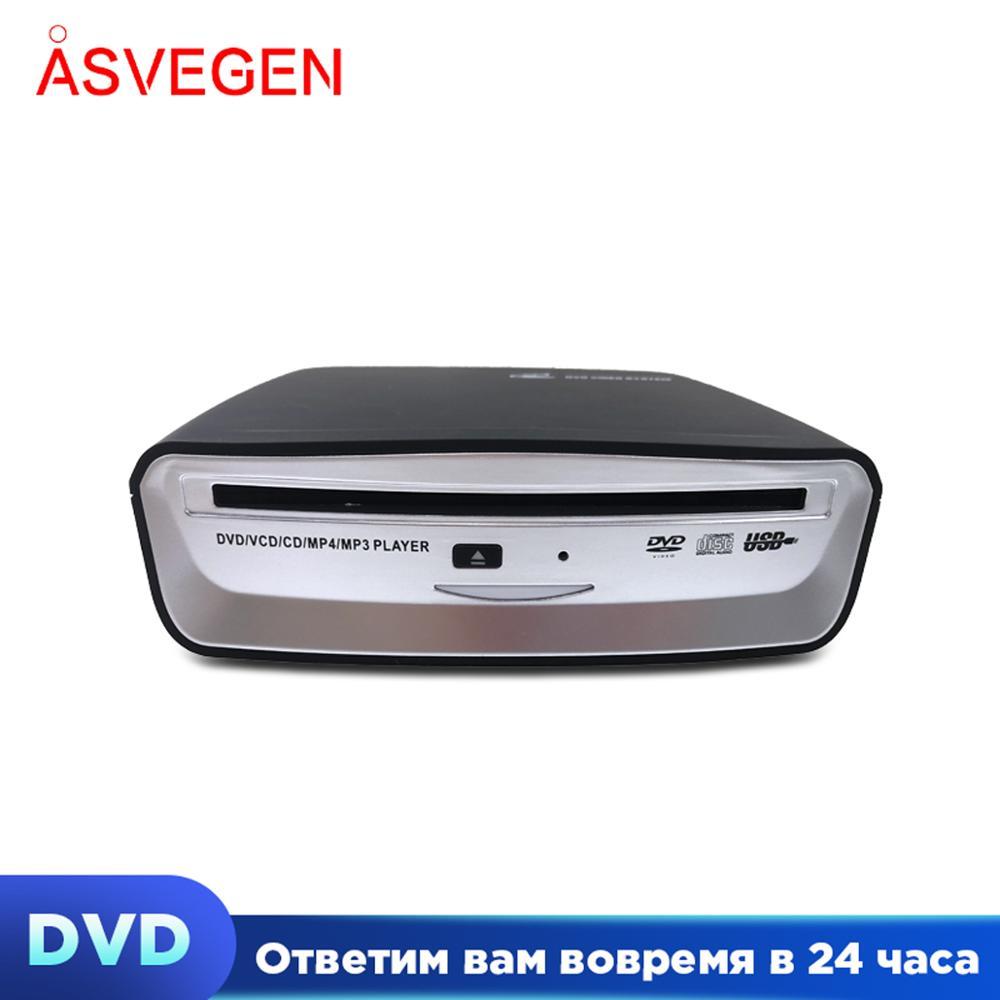 Système de lecteur vidéo avec connexion USB | Offre spéciale Asvegen externe universel de voiture 1Din Android GPS Navigation multimédia DVD CD