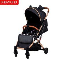 Normal ship! 5.8kg light baby stroller Portable Umbrella baby