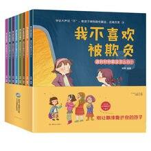 Livros completos 8 conjuntos de crianças inteligência emocional inspiradora história livro de dormir libro livres iluminação chinesa