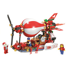 327 Pcs Theme Series Christmas Airship Building Blocks Kit Birthday Gifts Toys For Children B749