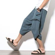 Летние мужские штаны для йоги льняные Индийские шаровары свободные