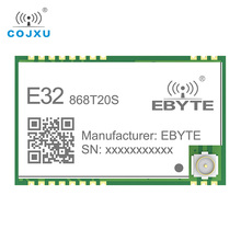SX1276 868MHz 100mW 20 dBm مصلحة الارصاد الجوية TTL E32 868T20S ebyte جهاز إرسال واستقبال لاسلكي طويل المدى 3 كجم لورا IPEX الارسال والاستقبال