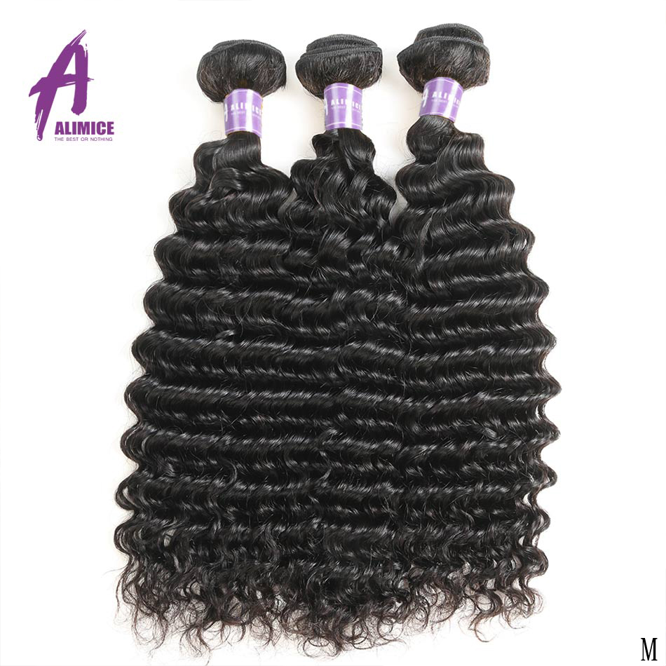 Alimice 30inch Deep Wave Bundles Brazilian Hair Weave Bundles 100% Human Hair Bundles Natural Color Non-remy Hair Weave 1/3/4 PC
