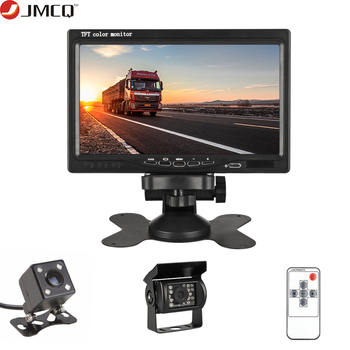 JMCQ 7 Wired Car monitor TFT Rear View Monitor Parking Rearview Night Vision 18 LED IR Waterproof + Reverse Cameras