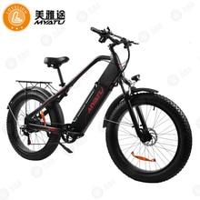 цена на MYATU [Europe Stock] adult 20/26 inch mountain powerful electric car bicycle mountain e bike double disc brakes ebike