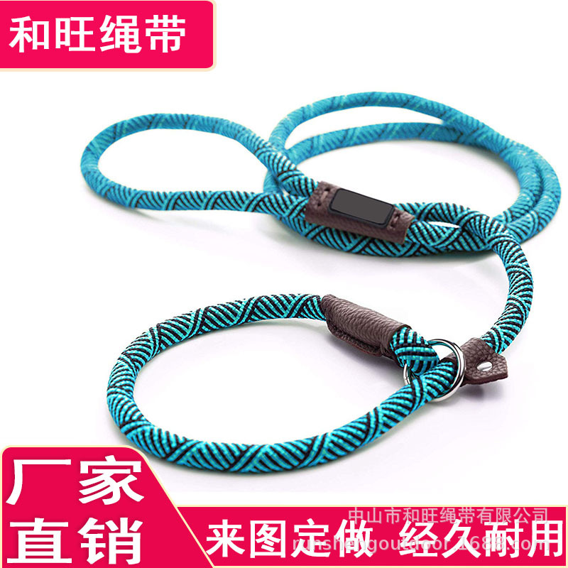 Pet Supplies Hot Selling Dog Hand Holding Rope Nylon Weaving Grid Round Lanyard P Lanyard Pet Training Rope