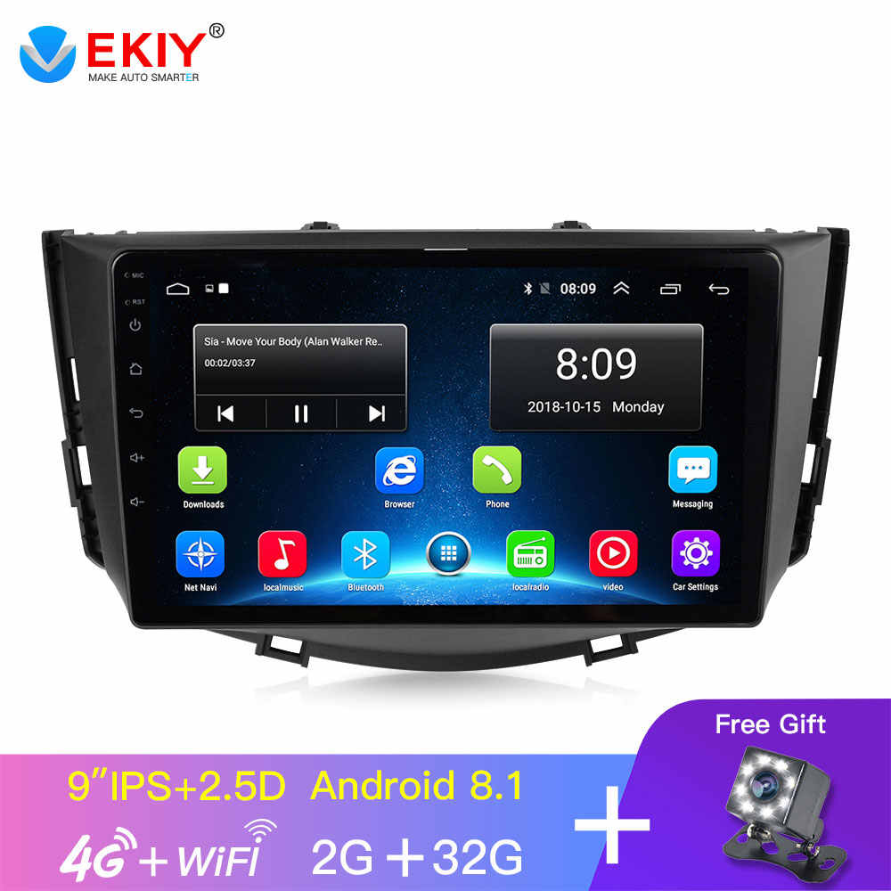 EKIY 9'' 2.5D IPS AndroidAndroid Car DVD Gps Multimedia Player For Lifan X60 2012- 2016 Car DVD Navigation Radio Video Player