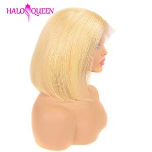 Image 4 - HALOQUEEN 613 ブロンドレースフロントかつらブラジル 613 ショートボブレースフロント人間のレミーの髪黒人女性フロントかつら