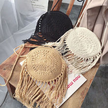 Vintage Retro Brown Tassel Drawstring Closure Bucket Bag Shoulder Messenger