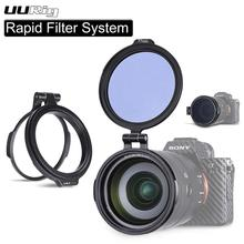 UURig RFS ND Filter Quick Release Ring DSLR Camera Accessory Switch Bracket Lens Flip Mount Clip