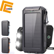 CHDX Solar Panel Mobile Phone charger USB Power Bank Solar Panel Charger for Mobile Phone Pad USB Charger New new sport cycling water bag outdoor solar panel usb charger bicycle hydration backpack for mobile phone camping travel knapsack