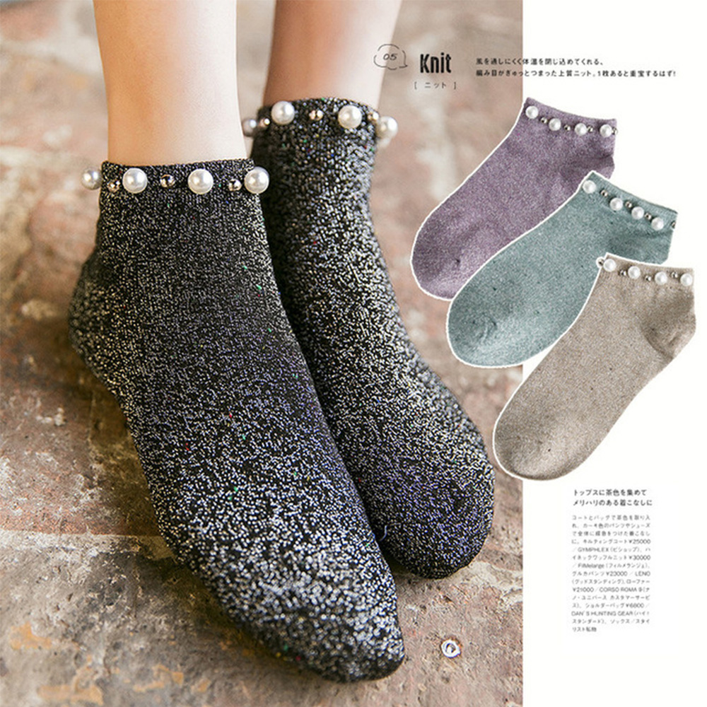 Women Socks Cotton Lovely Candy Color Imitation Pearl Women's Socks Casual Ladies Girl's Short female Socks Sox Hosiery 1 Pair
