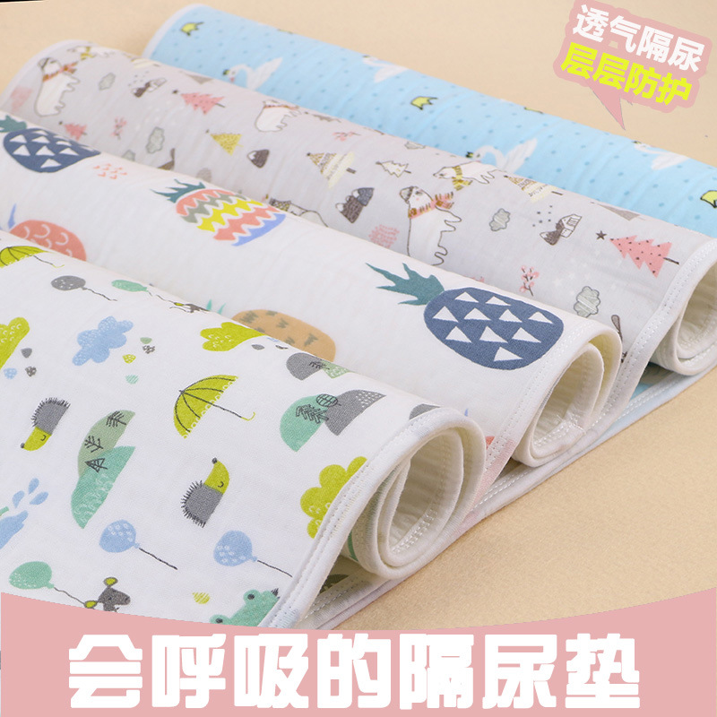 Yarn Attitude Era Gauze Baby Diaper Pad Breathable Waterproof Water-Absorbing Washable Newborn Children Supplies 50*70 Cm