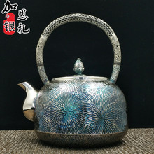 Teapot, portable kettle, silver teapot, hot water 1200ml water, Kung Fu tea set.