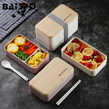 Baispo Double Layer Lunch Box 1200ml Wooden Microwave Bento Box BPA Free Workers Student Japanese Portable Food Container