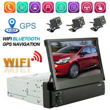 7 ''Touch Screen Auto Dvd Gps Navigatie Speler Auto Multimedia Speler Fm Radio Android8.1 Wifi Bluetooth MP5 MP4 Achter view Camera(China)