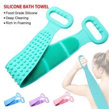 Silicone Bath Body Brush Double Sided Bath