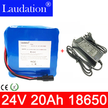 24v battery 24V 20Ah Bicycle Battery Pack 25.2V 19.2Ah Lithium-Ion rechargeable battery pack 350W E Bicycle 250W With 2A charger small size 24v 15ah battery pack lithium 24v electric bike li ion battery 29 4v 2a charger