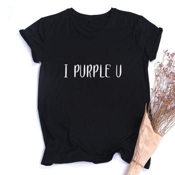 Aesthetic I PURPLE U T-shirt for ARMYs