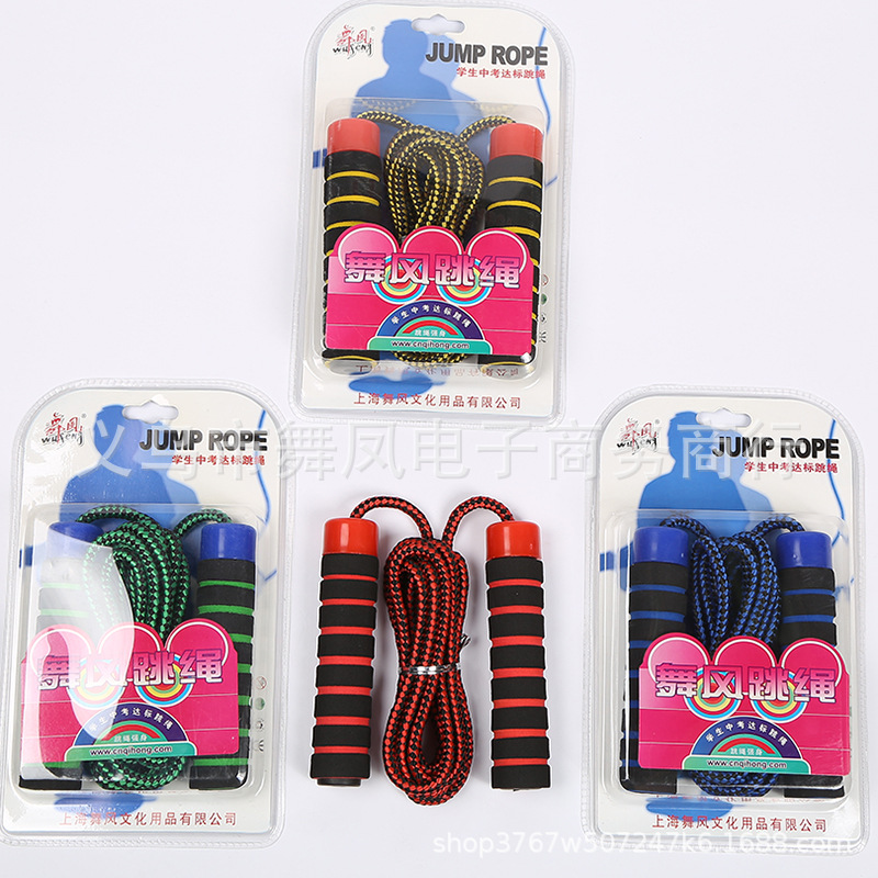 Students The Academic Test For The Junior High School Students Figure Jump Rope Sports Fitness Equipment Children Jump Rope Phys