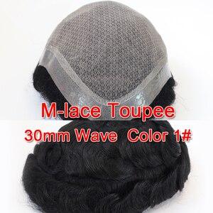 Image 5 - Парик из человеческих волос для мужчин, Французский кружево с PU париком, волосы, индийские натуральные волосы Remy 6 дюймов, мужские волосы