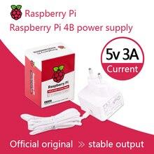 Raspberry Pi 15,3 Вт, блок питания для Raspberry Pi 4, официальный и рекомендуемый блок питания для Raspberry Pi 4, для использования в качестве источника питания в режиме «Холодное сердце»
