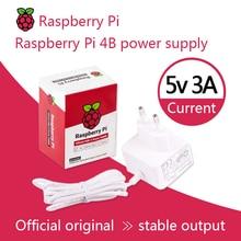 Raspberry Pi 15.3W USB C Power Supply อย่างเป็นทางการและแนะนำ USB C แหล่งจ่ายไฟสำหรับ Raspberry Pi 4