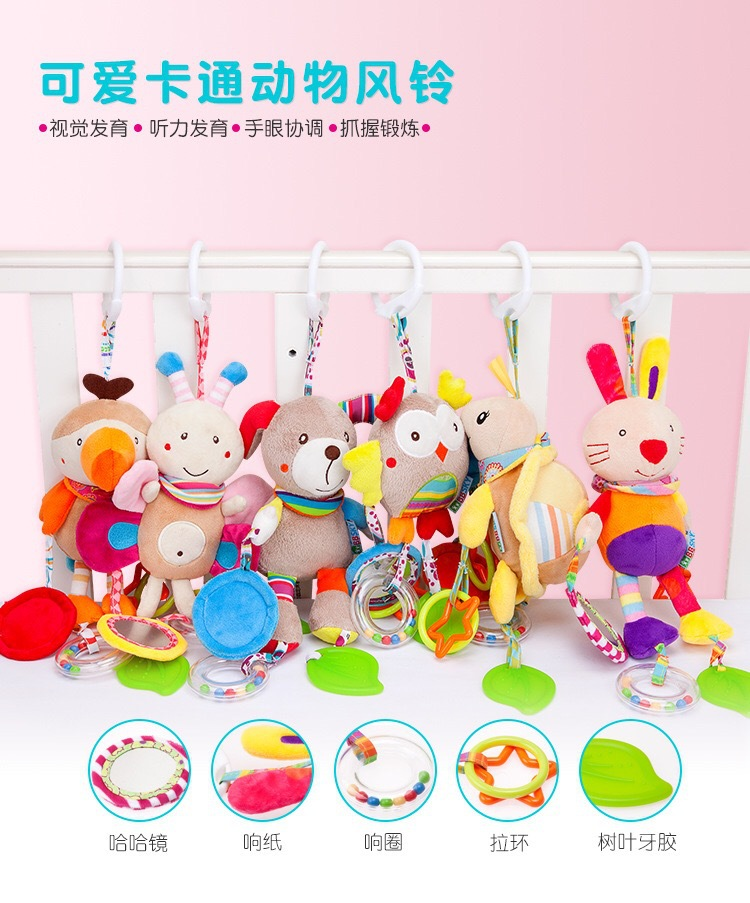 Baby Rattle Pendant Infant 0-3-6 Month Bed Bell Trolley Plush Small Men's Mainland China Other Toys Yi