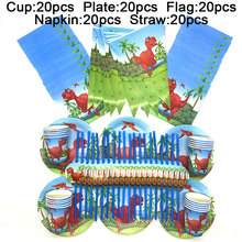100PCS Red Dinosaur Party Supplies Tableware Set For Kids Birthday Theme Banners Cups Plates Gift Bag Straws