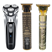 Enchen электробритва парикмахерский триммер для волос мужчин