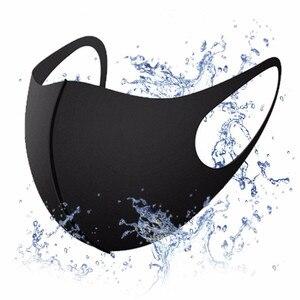 10 шт. маска для лица черная маска для рта многоразовая маска моющаяся маска для лица Пылезащитная вентиляционная вуаль