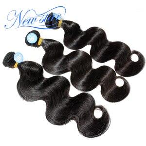 Image 5 - Tissage Body Wave brésilien 100% naturel vierge épais, nouvelle étoile, 3 lots de donateur, Extension de cheveux non traités, 10A cheveux