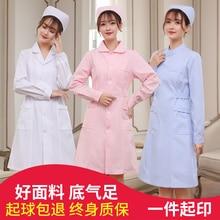 Pink nurse dress long sleeve female round neck summer white coat collar doll collar set beauty salon overalls